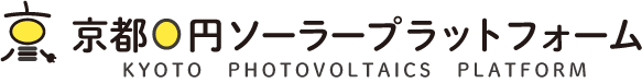 京都0円ソーラープラットフォーム